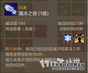 【PK达人】塔阳+艾玛呀+亡魂收割者/刺客