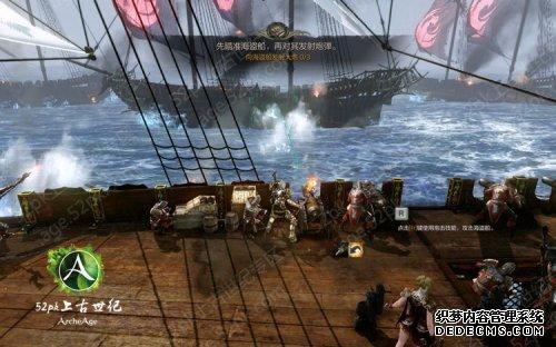 皇图私服航海内测 海战船只改造和城战