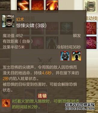 皇图的幻羽法师PVP玩法与装备强化心得分享