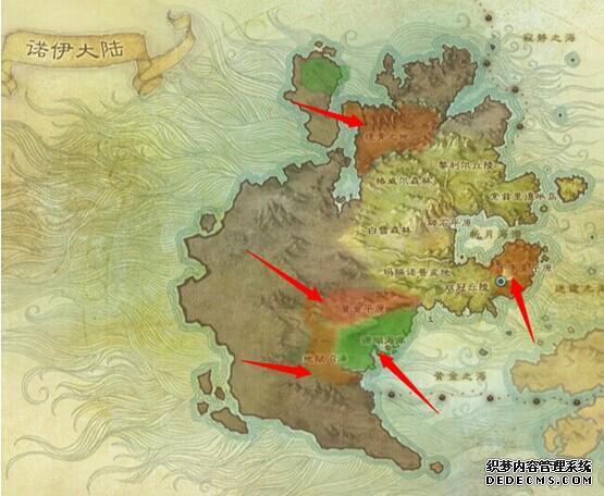皇图私服新手向导 安全区非安全区地图解析
